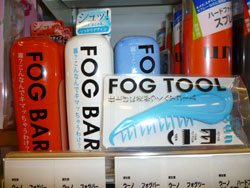 Fog Bars and Fog Tool