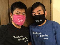 Abe Tsutomu and Kazuhito in Hoganmade
